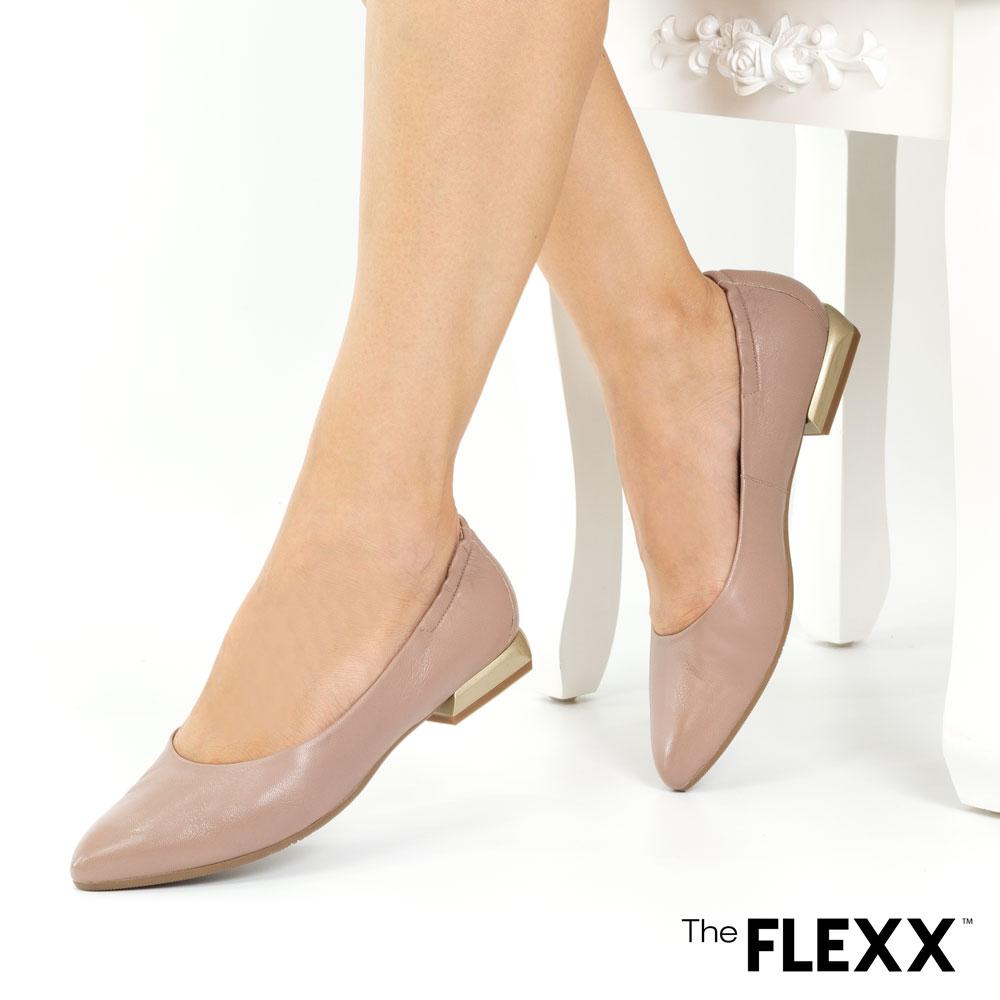 Balerini dama The Flexx din piele naturala Patsy Rose Nude